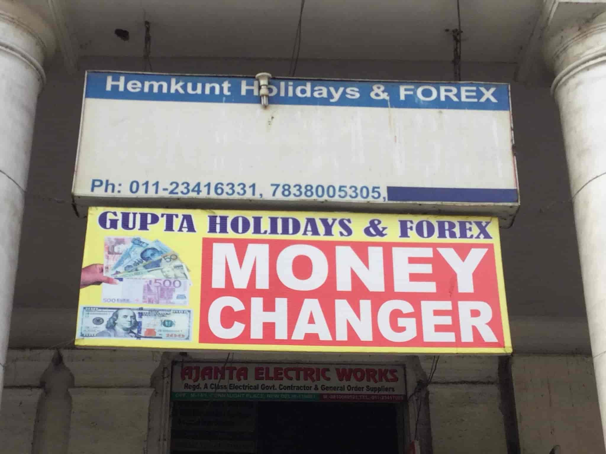 Forex connaught place как купить доллар на форекс