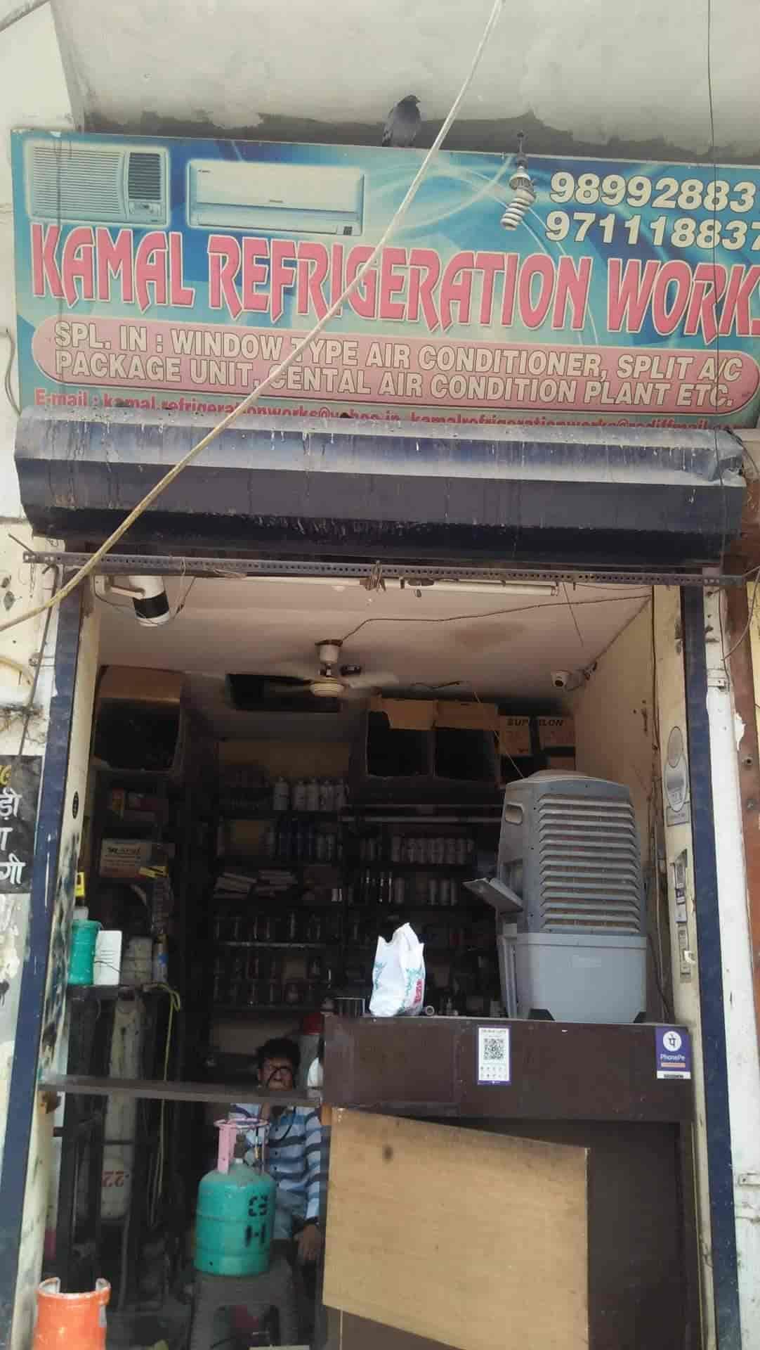 Kamal Refrigeration Works, Vishnu Garden - AC Repair
