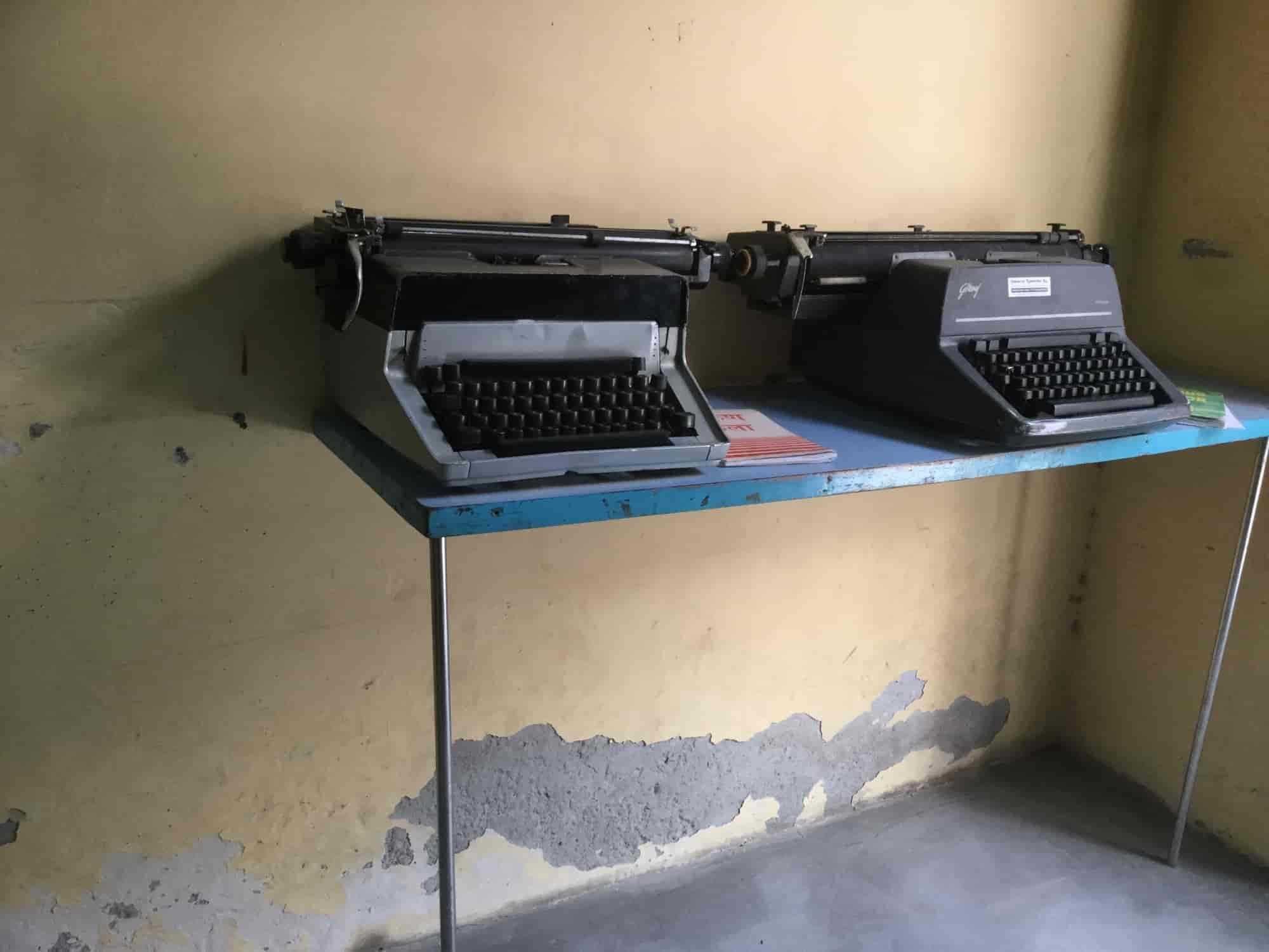 typing practice manuals