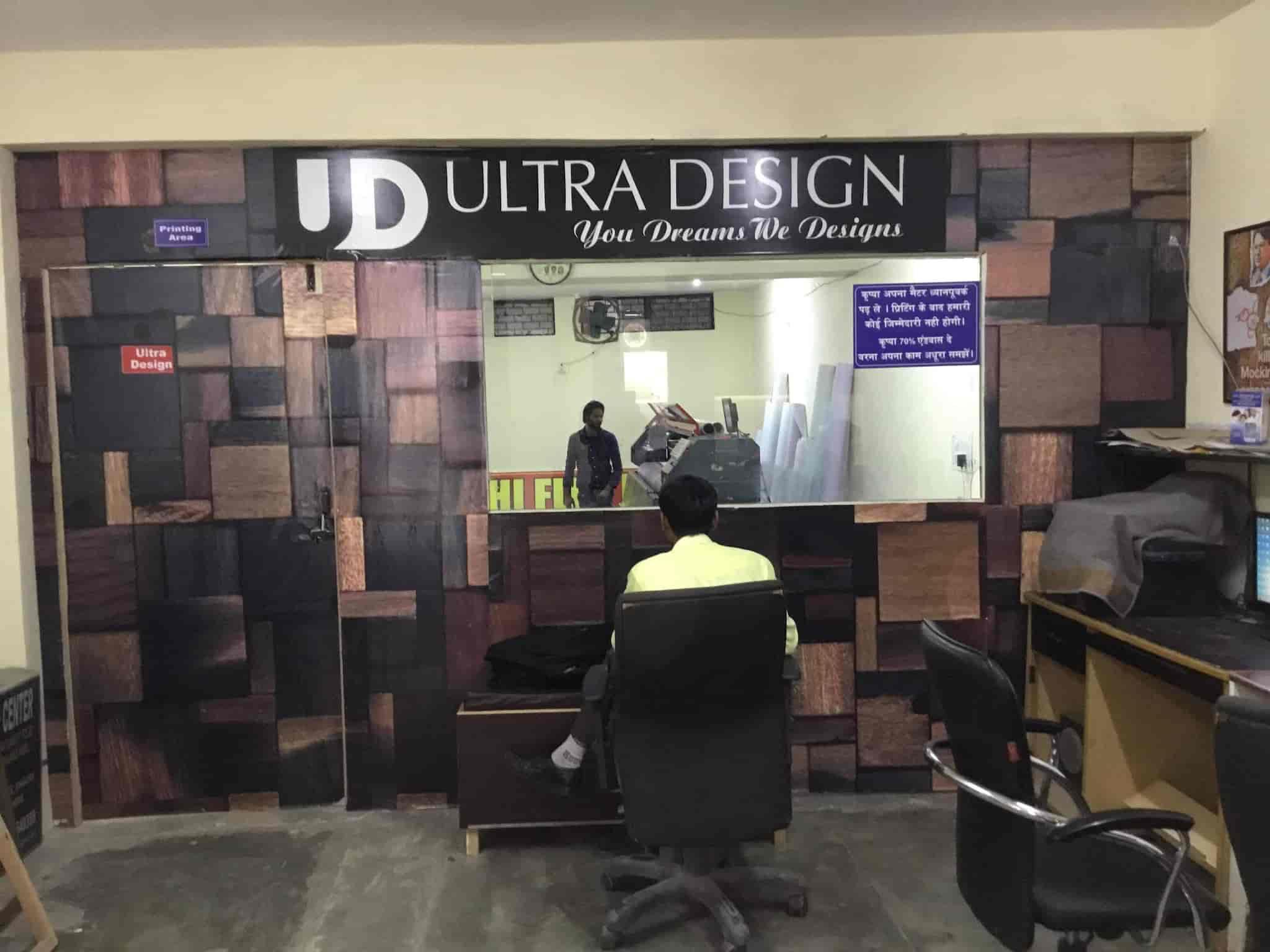 Ultra Design Pul Prahladpur Digital Flex Printing