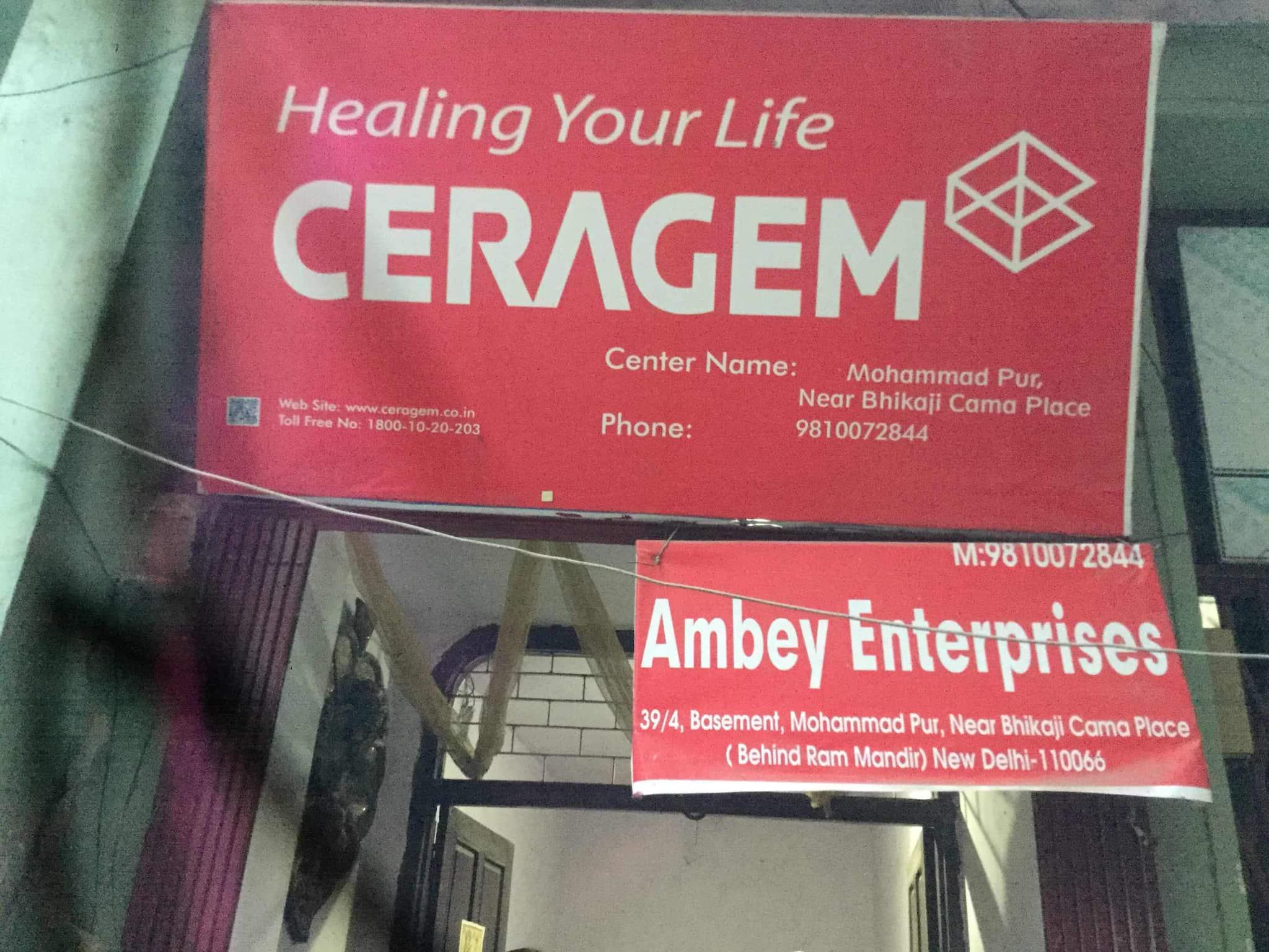 Ceragem Therapy Demo Centre Photos, Mohammad Pur Bhikaji Cama Place