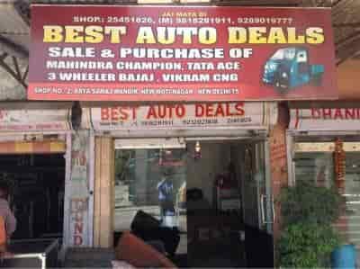 Best Auto Deals >> Best Auto Deals New Moti Nagar Three Wheeler Dealers