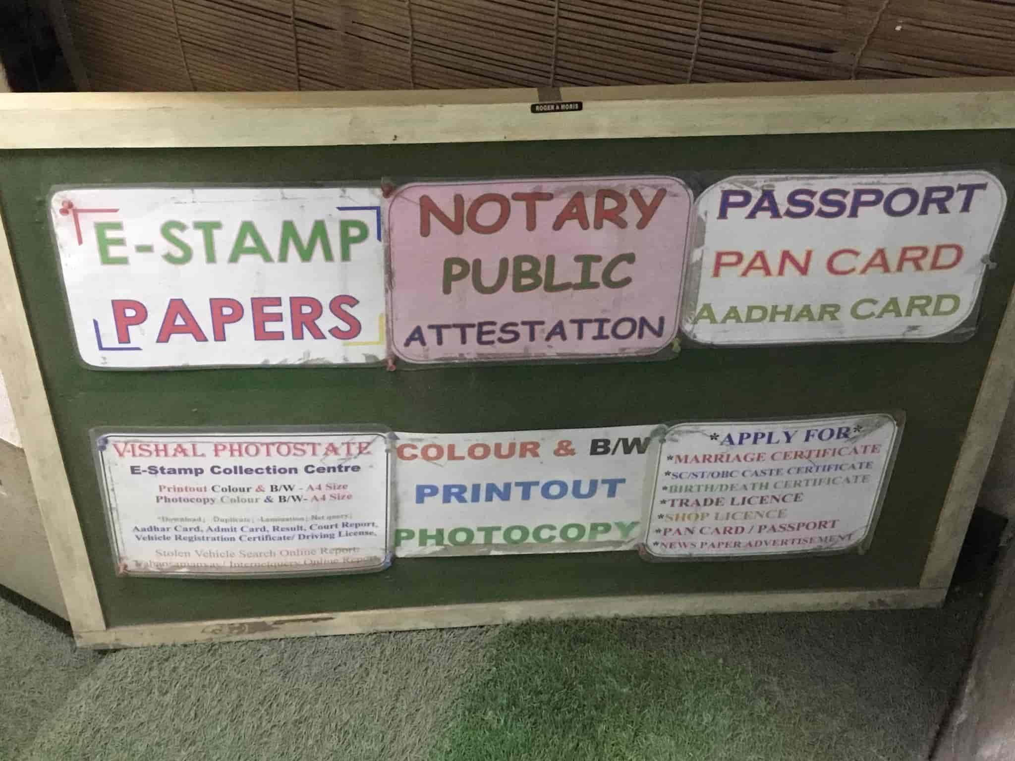 vishal photostate e stamp collection centre photos rajouri garden delhi aadhaar card agents