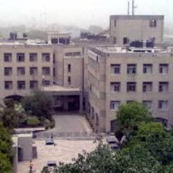 ESIC Dental College - Colleges - Book Appointment Online - Colleges