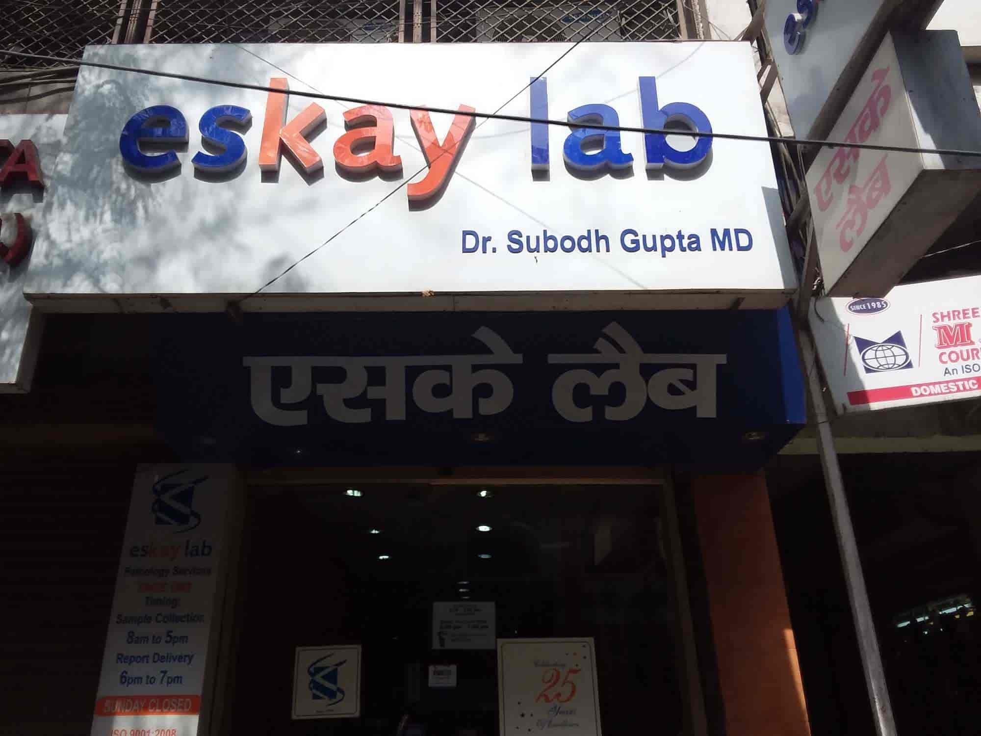 Eskay Lab Mayur Vihar Phase 1 S K Pathology Labs In Delhi Patient Monitor Esskay Institute Justdial