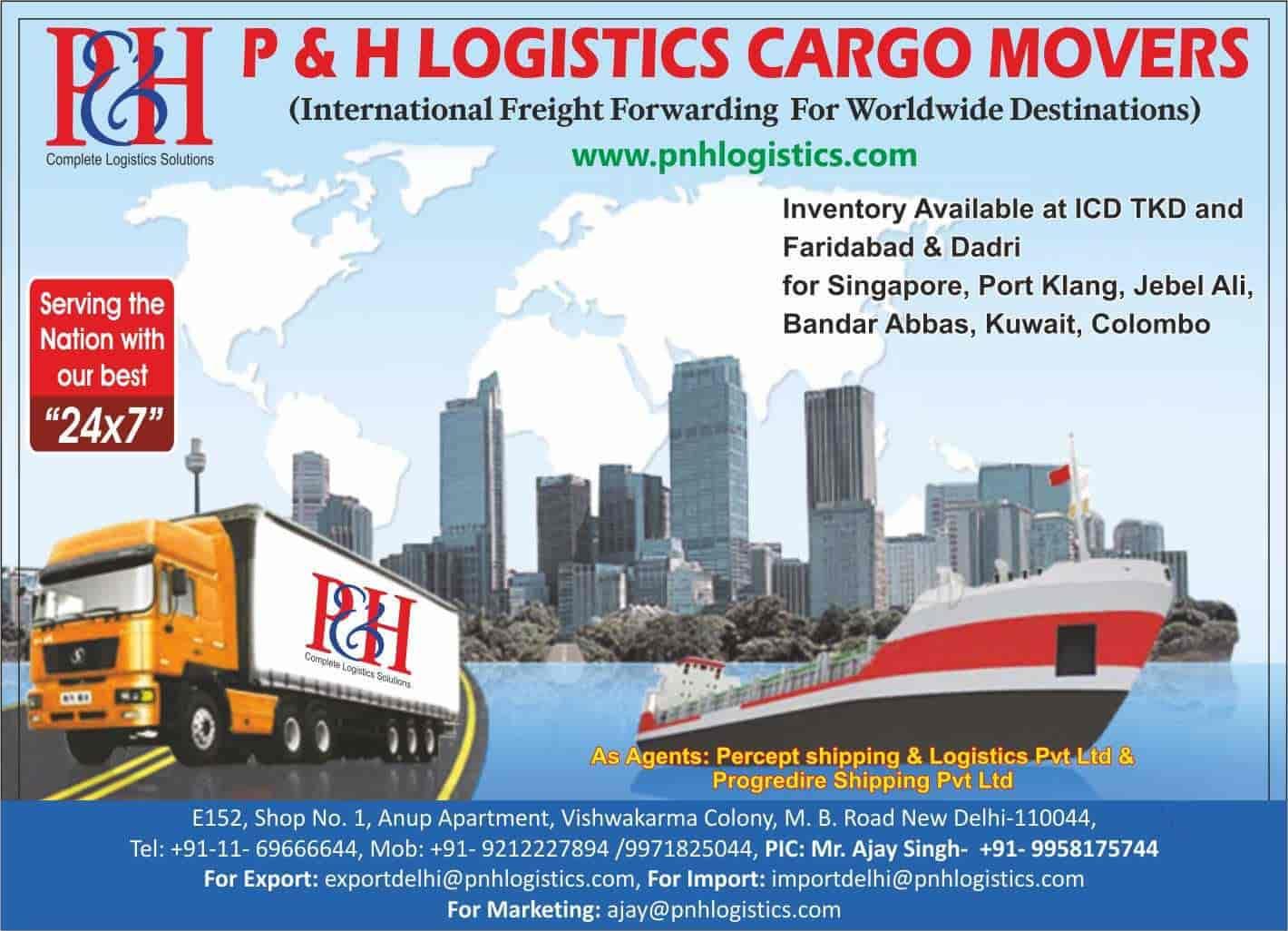 P H Logistics Cargo Movers Photos, Badarpur, Delhi- Pictures