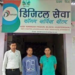 Paynear (Customer Care) in Delhi - Justdial