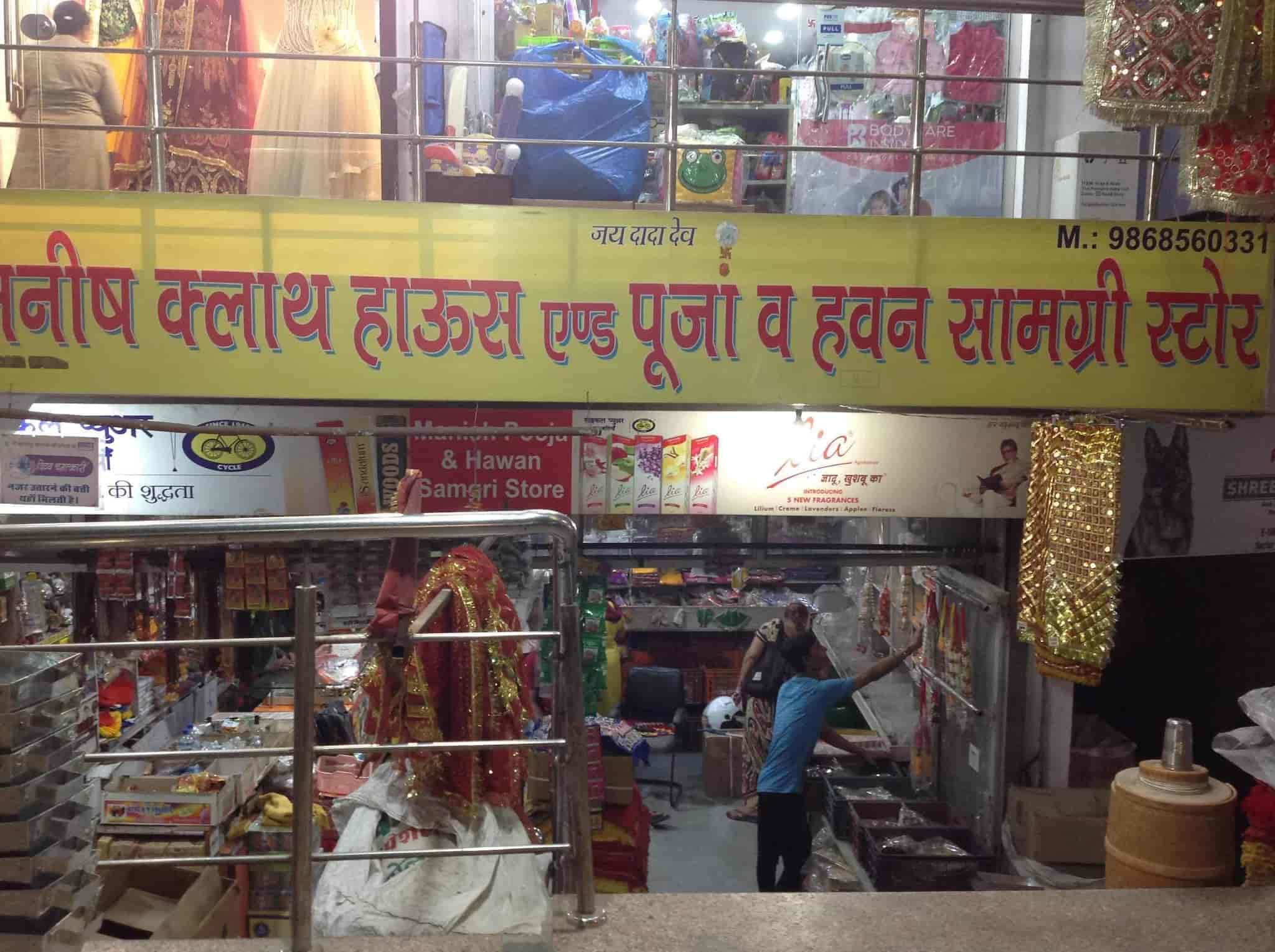Manish Cloth House & Puja Hawan Samagri Store, Dwarka Sector