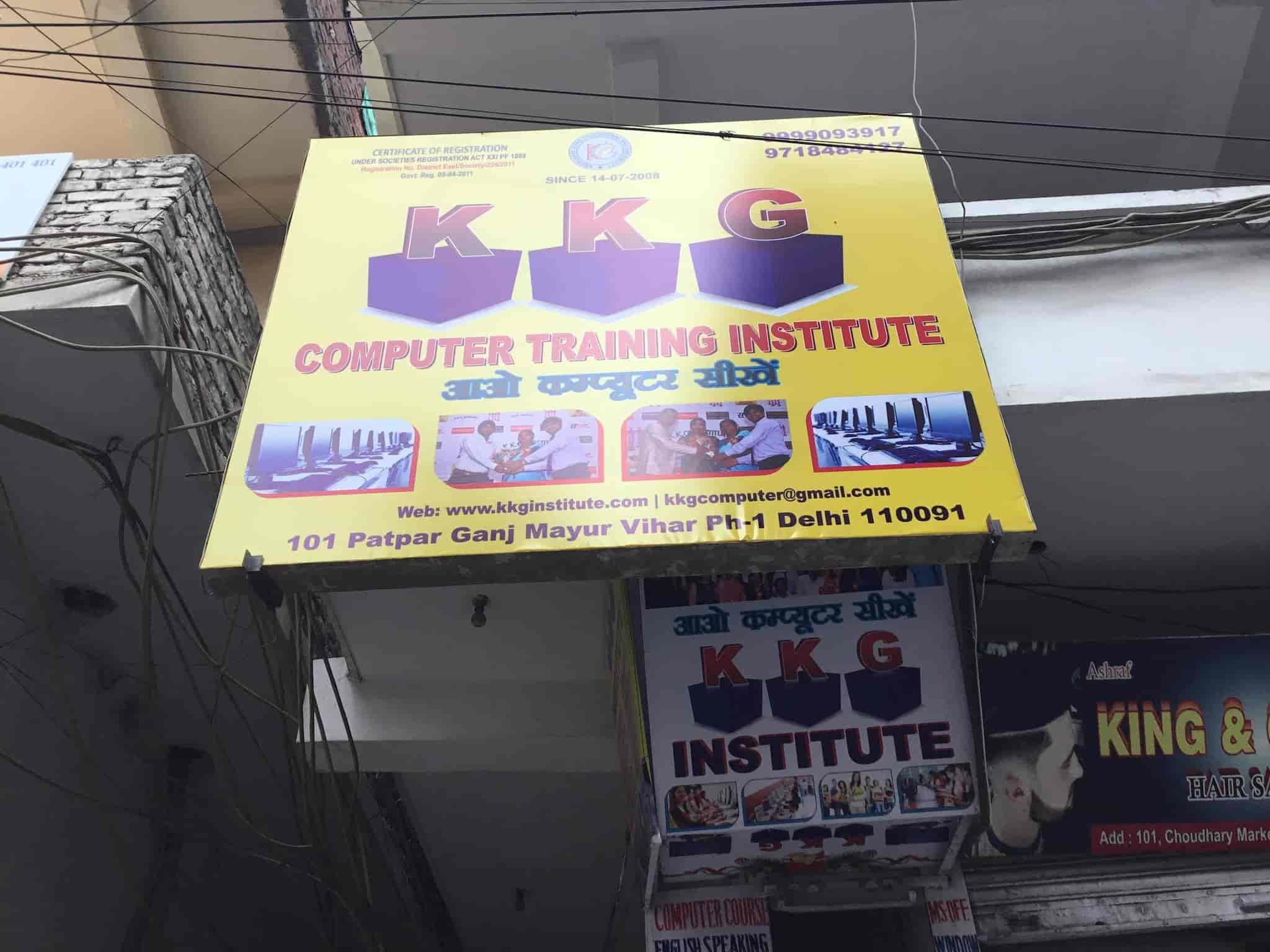 K K G Computer Training Institute, Mayur Vihar Phase 1