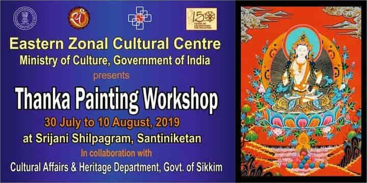 Ministry Of Culture, Shastri Bhawan - Government
