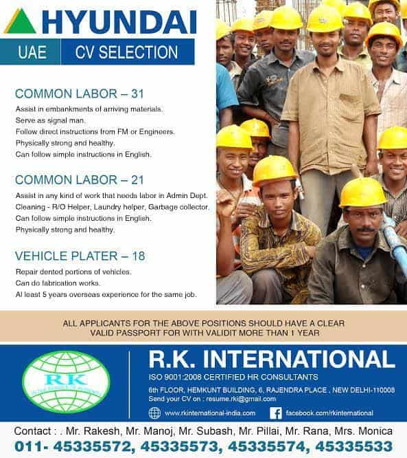 R K International Manpower Recruitment Agency, Rajendra