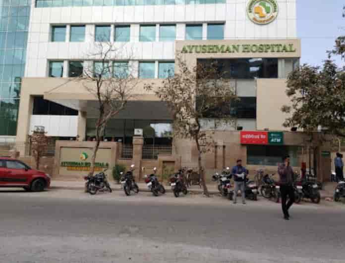 Dr  Rahul Shah (Ayushman Hospital) - Eye Surgeon Doctors