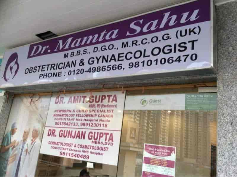 Dr mamta Shahu, Noida Sector 77 - Gynaecologist & Obstetrician