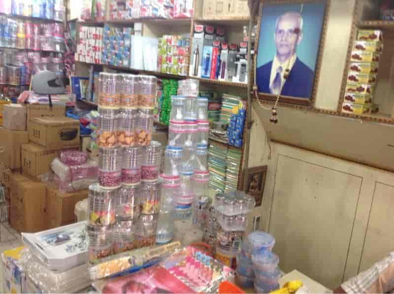 Shadi Lal Jain & Co, Sadar Bazar - Gift Shops in Delhi