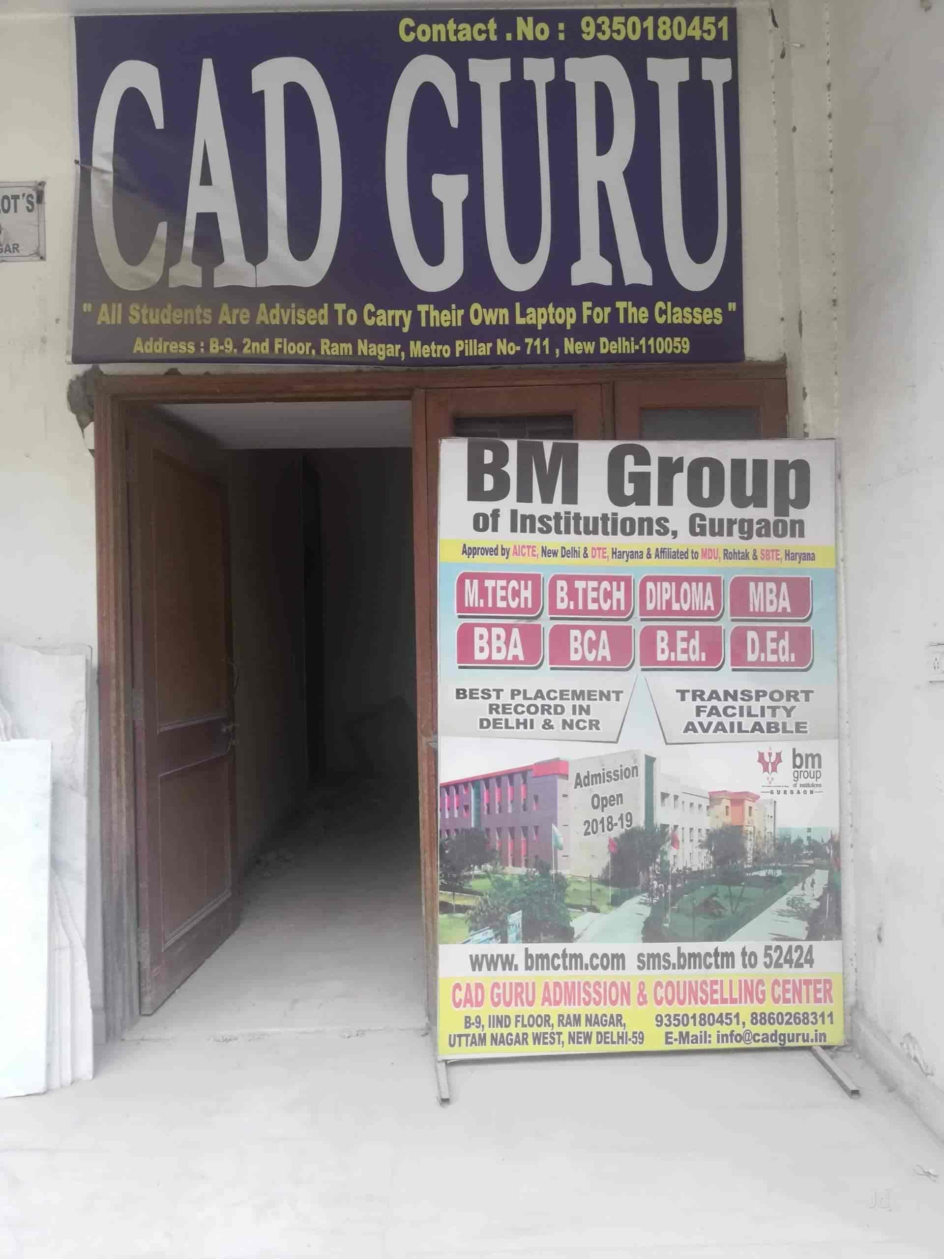 Cad Guru, Uttam Nagar West - CAD Training Institutes in