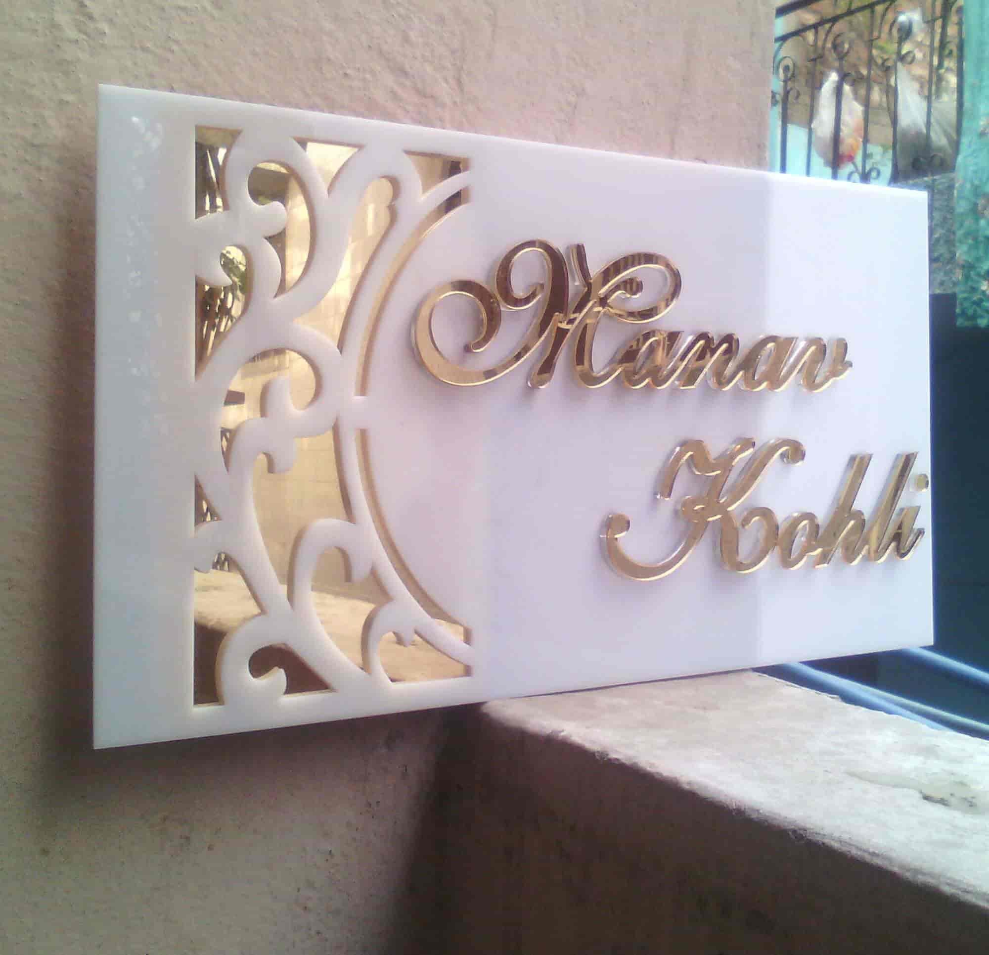 Designer name plates for homes in delhi awesome home for Name plate designs for home in chennai