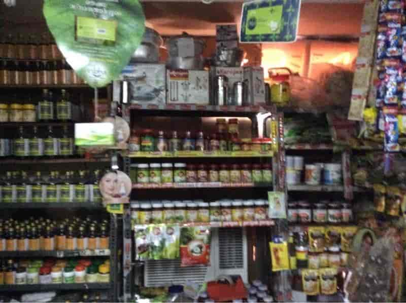 South Indian Store Dwarka Sector 11 Pickle Retailers In