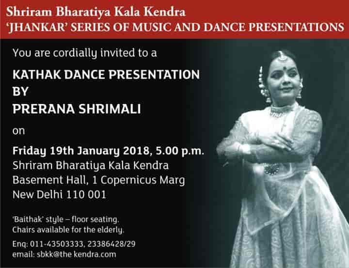 Shriram Bharatiya Kala Kendra, Bengali Market - Music Classes in