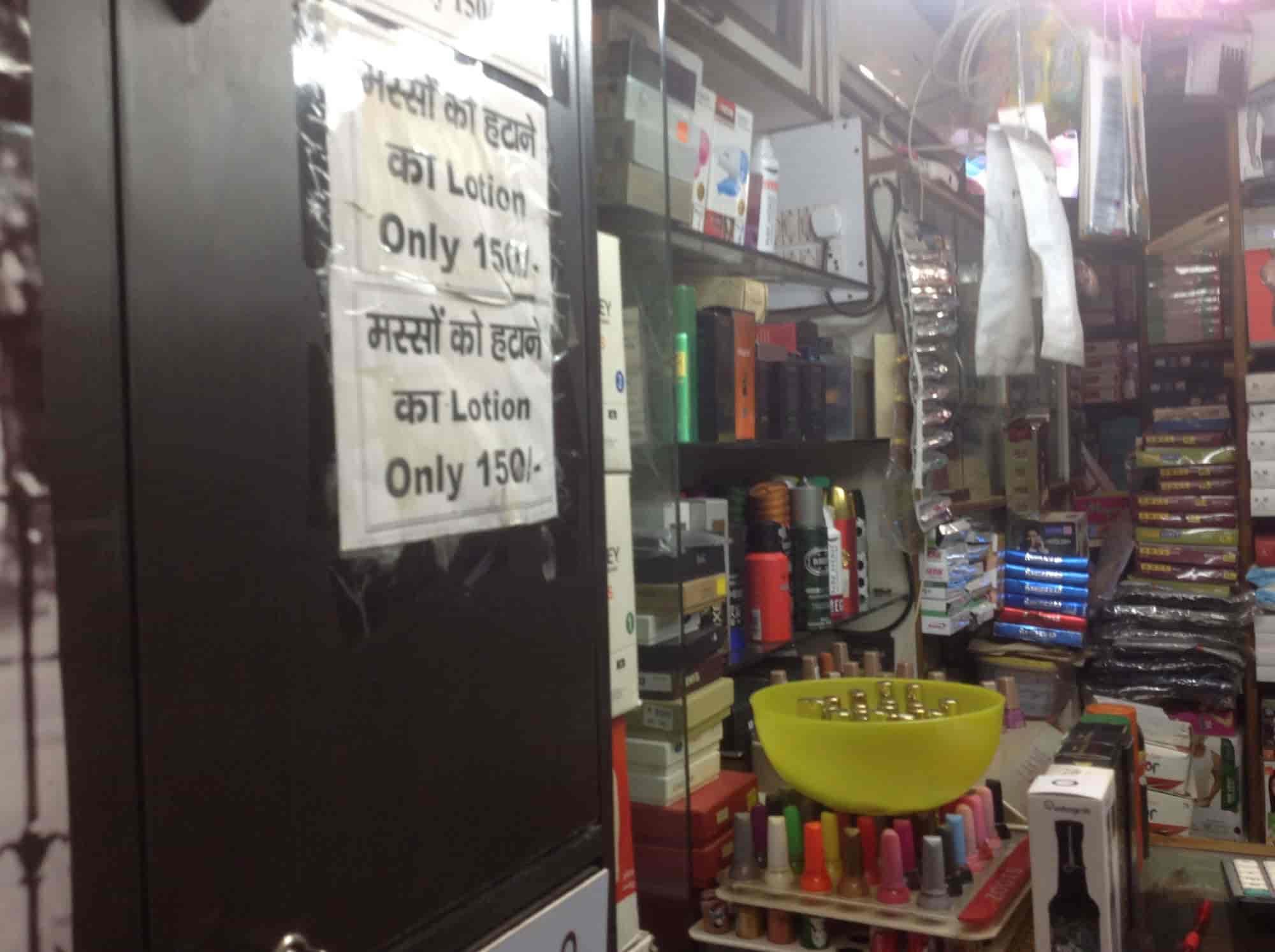 97e275b73 ... Hari Om Cosmetics   Hosiery Shop Photos