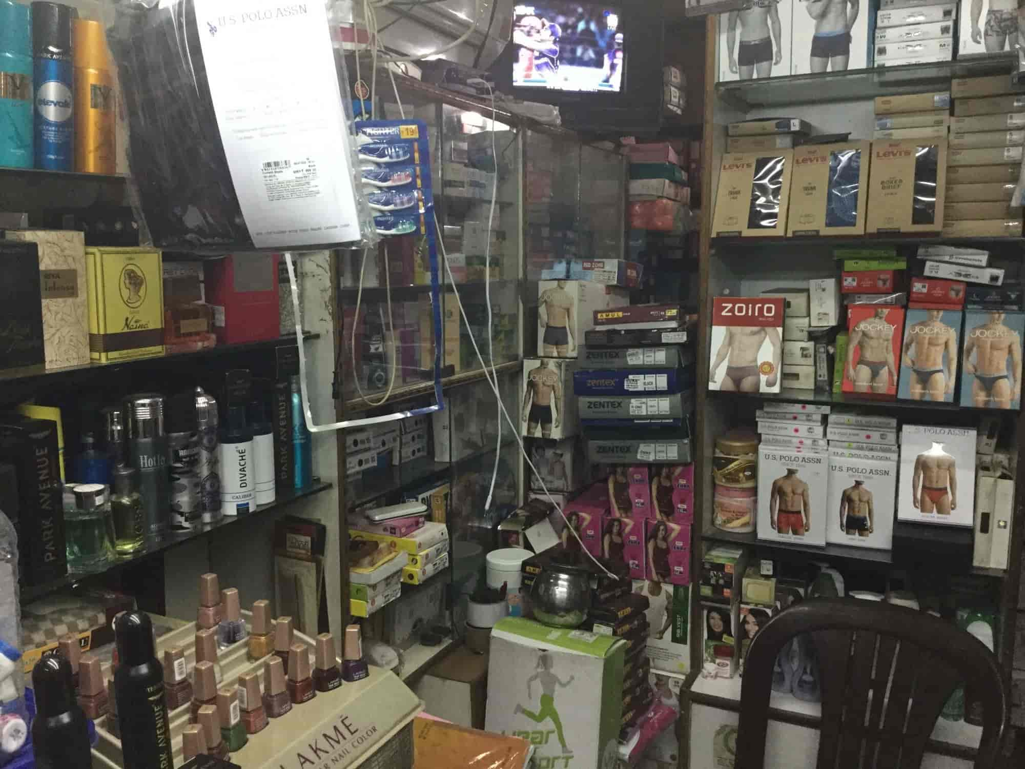 b7c1f1c68 Hari Om Cosmetics Hosiery Shop Photos
