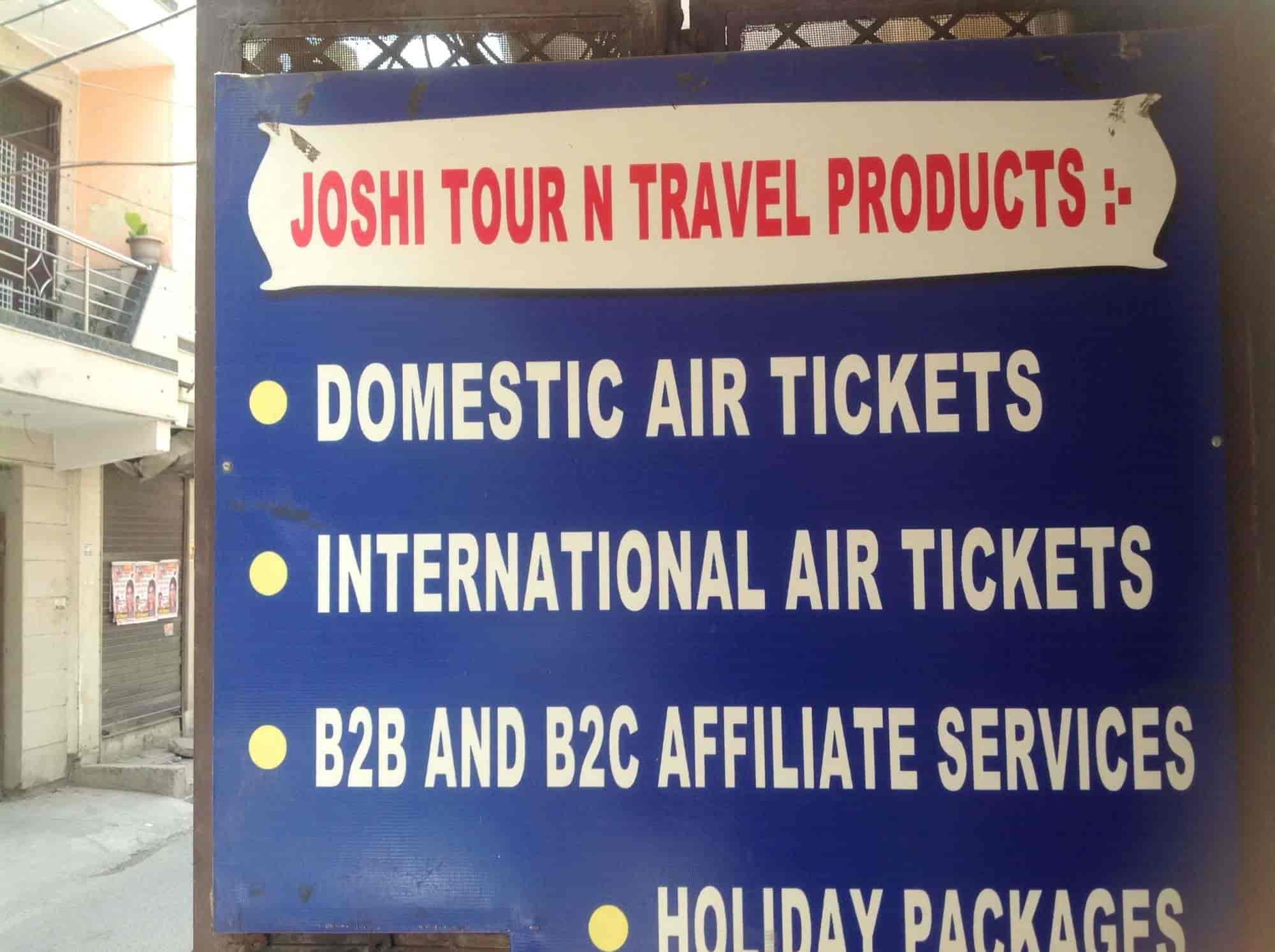 Joshi Tour & Travels, Uttam Nagar - Travel Agents in Delhi