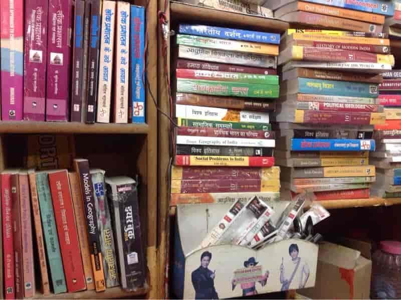 Mahalaxmi Book Centre Reviews Gandhi Vihar Delhi 1 Ratings