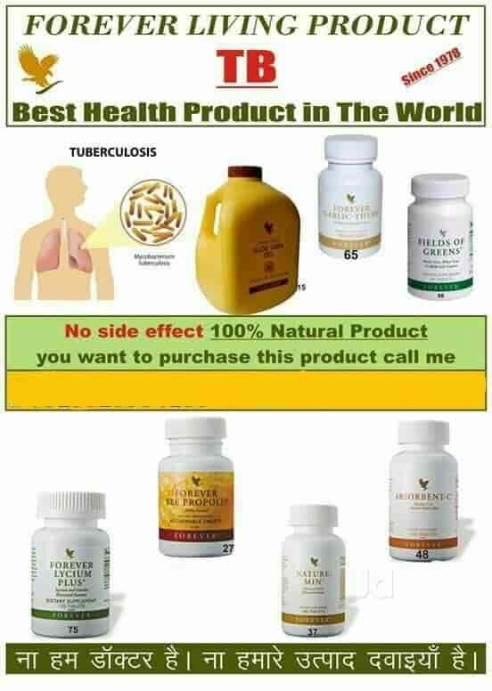 Forever Living Imports, Shakarpur - Health Care Product