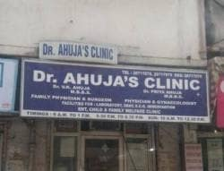 Dr  V K Ahuja (Ahuja Medical Center) - General Physician Doctors