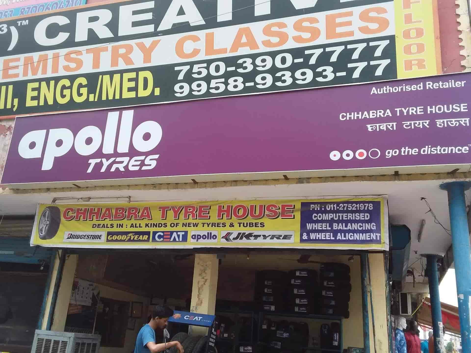 Apollo Advertising Companies House