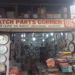 Watch Parts Corner, Chandni Chowk - Wall Clock Dealers in Delhi