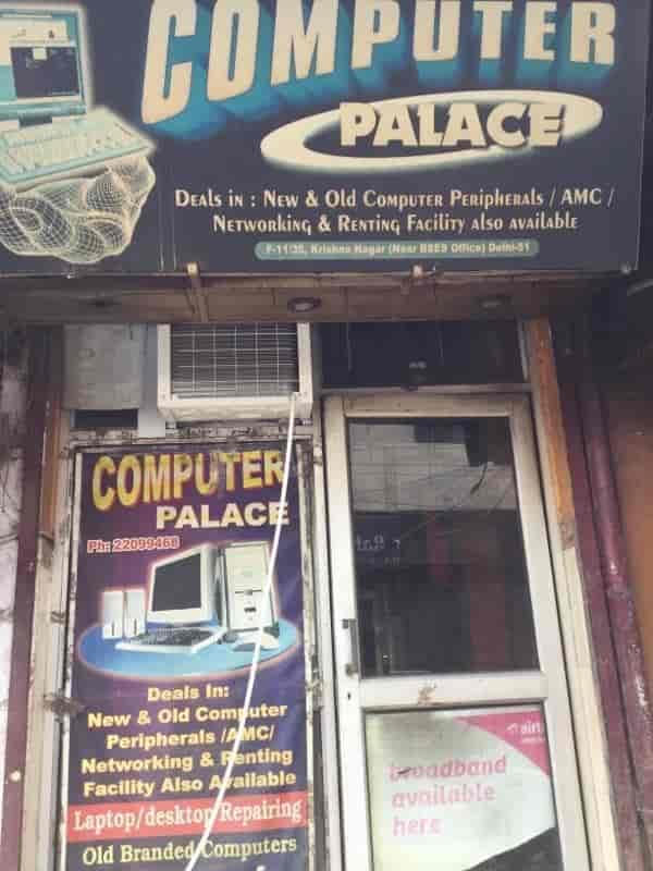 computerplace