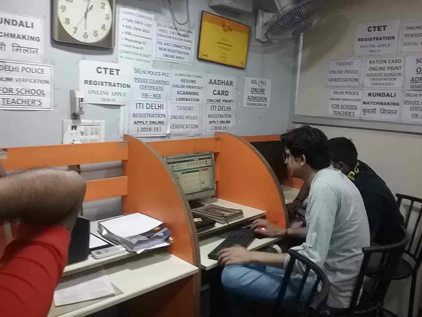 matchmaking delhi