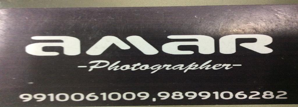 0ae5cdf7ae5 Amar Studio