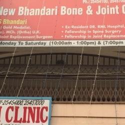 Dr  Kanan B Bhandari - Gynaecologist & Obstetrician Doctors - Book