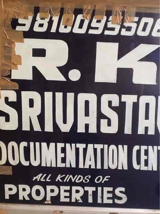 R K Documentation Centre Photos, Janakpuri, Delhi - Notary Services ...