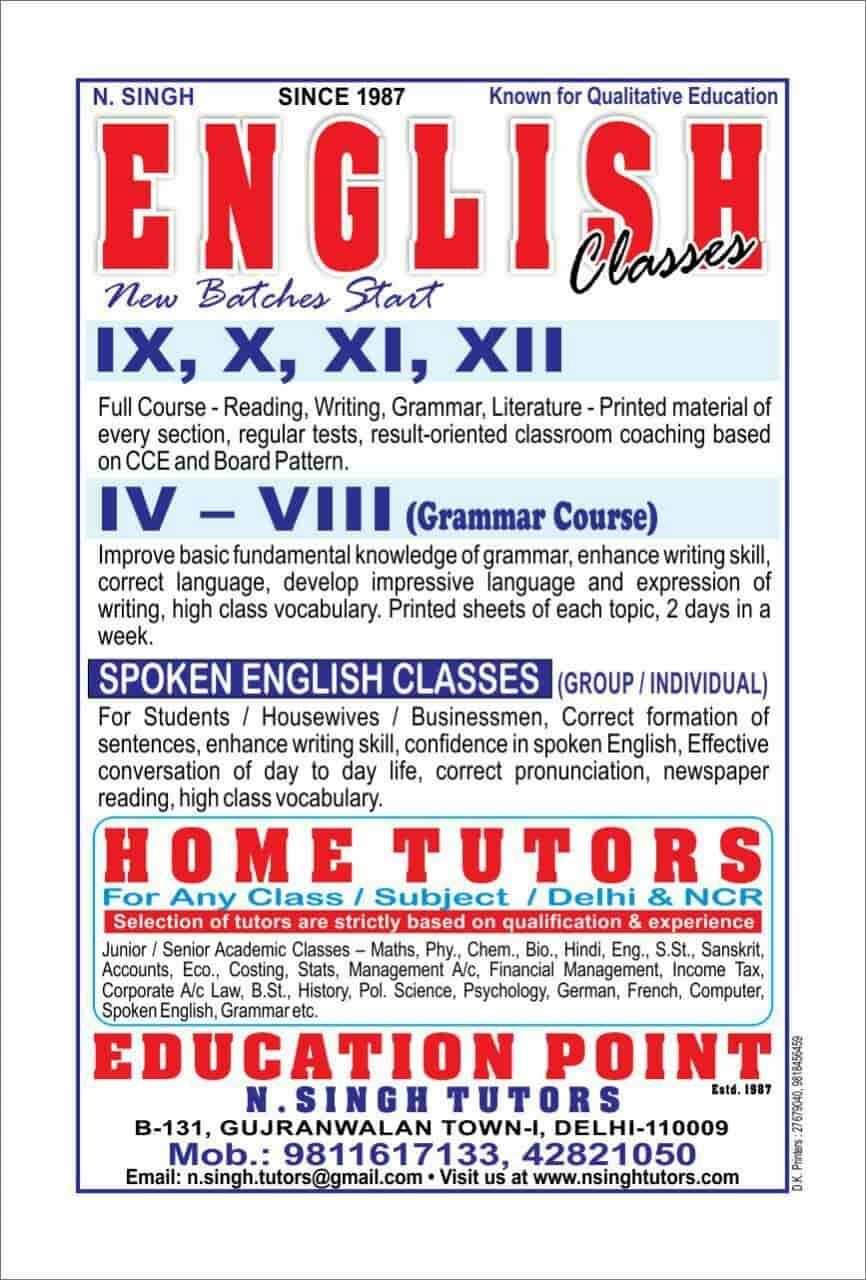 N Singh Tutors, Model Town - Home Tutors For Class X in