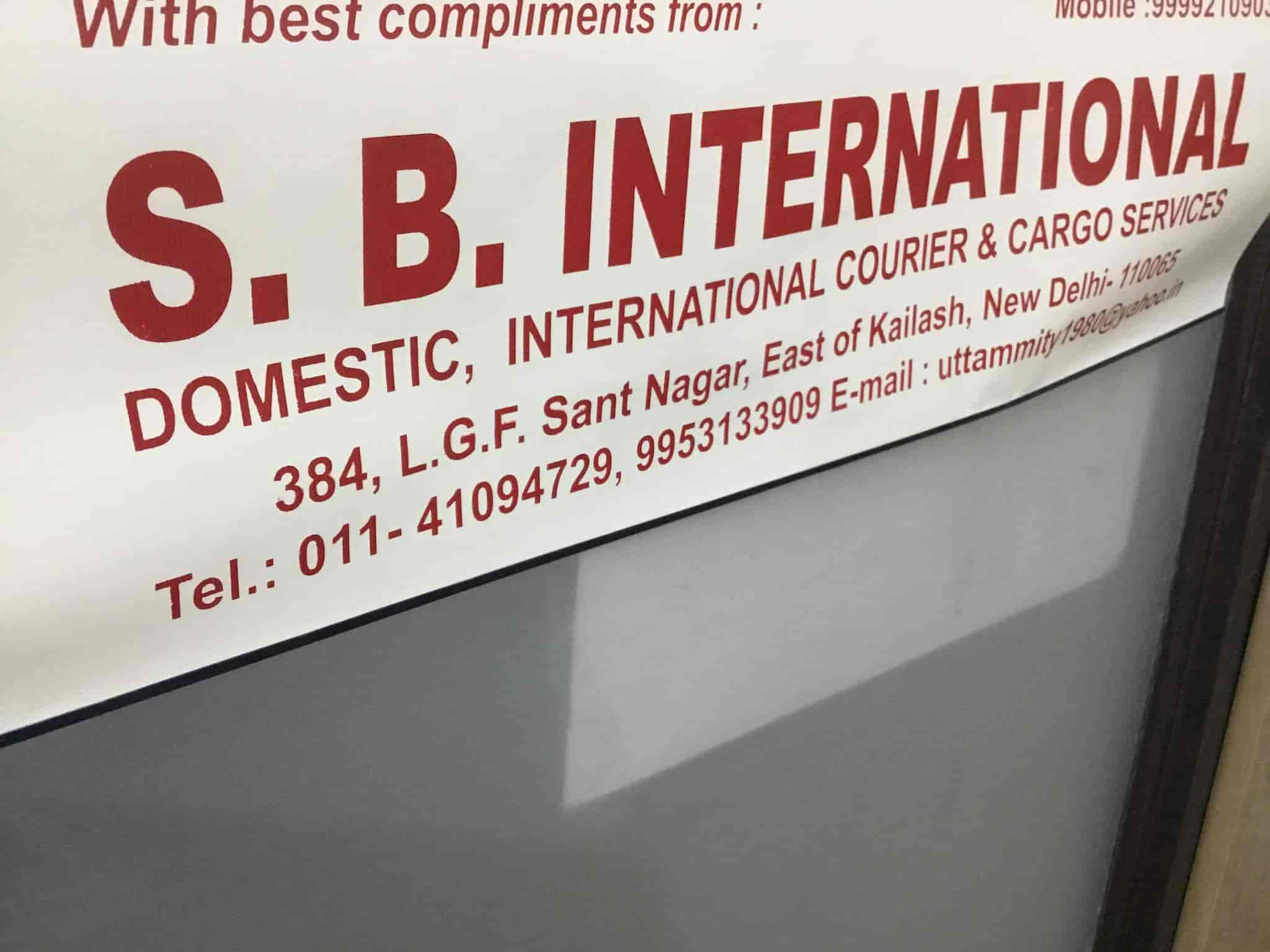 S B International courier & cargo, East Of Kailash - Courier
