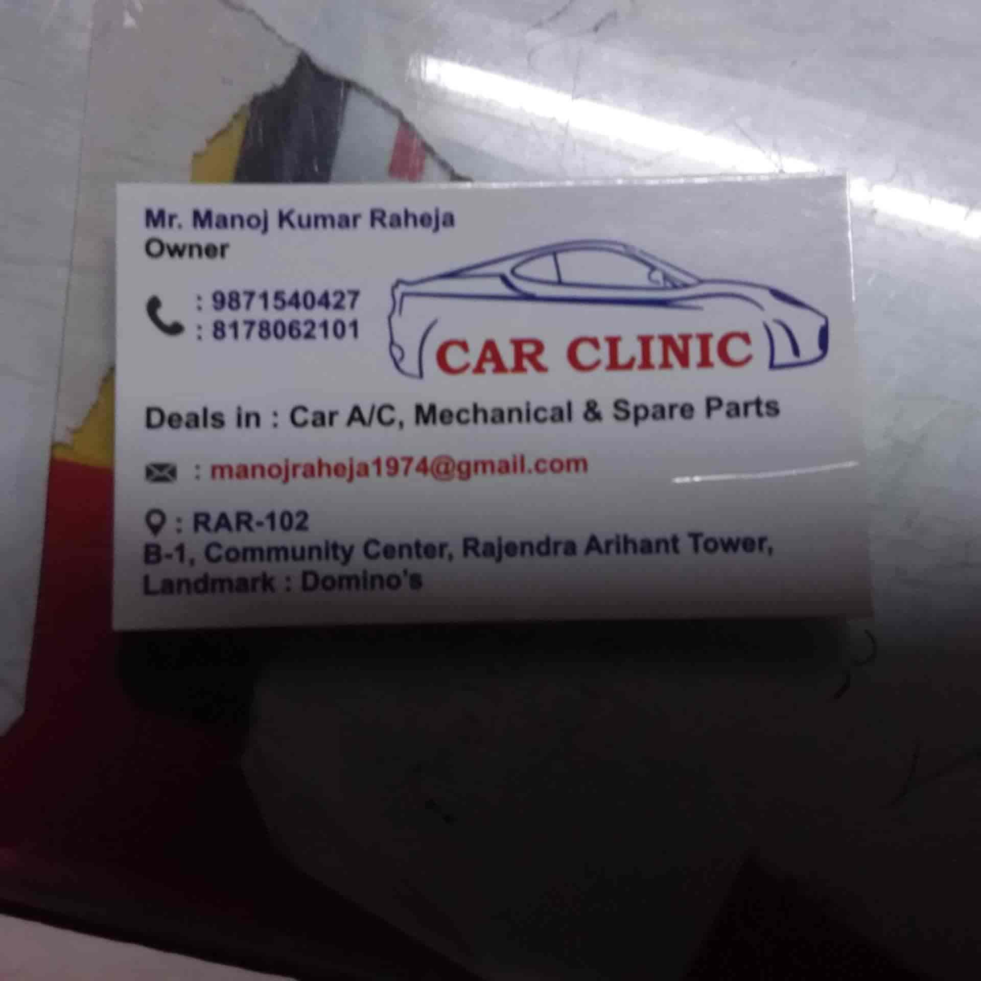 Car Clinic, Janakpuri B Block - Car Repair & Services in