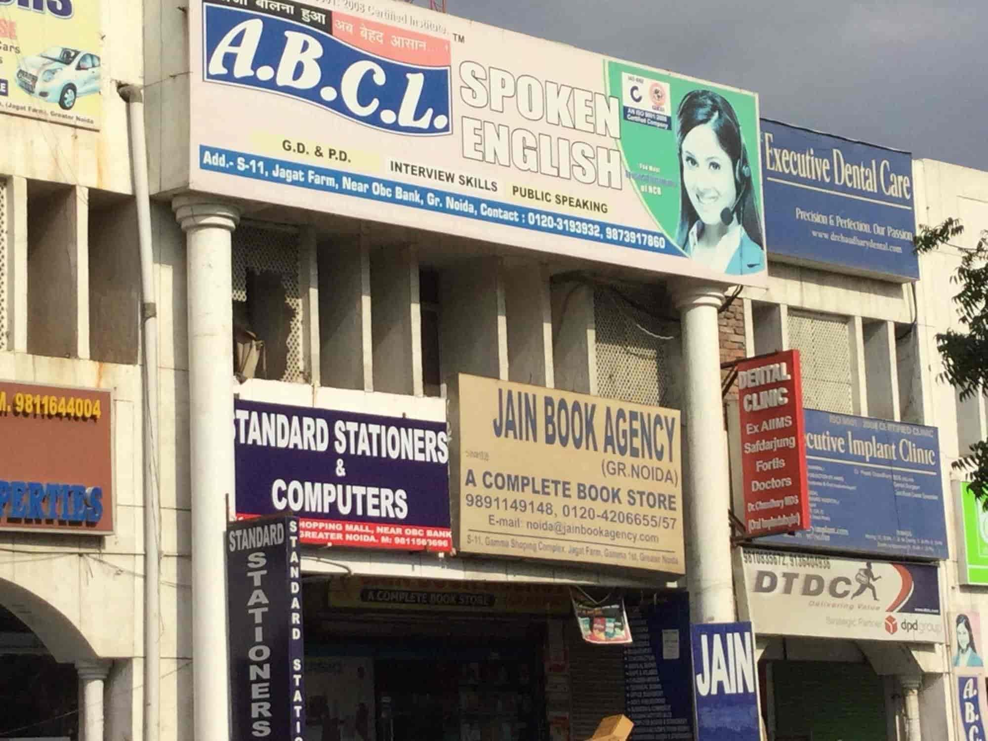 3cae3db21d2 ABCL English Academy