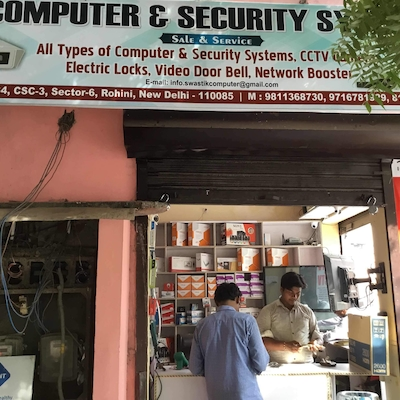 DP Security System, Rohini Sector 6 - CCTV Dealers in Delhi - Justdial