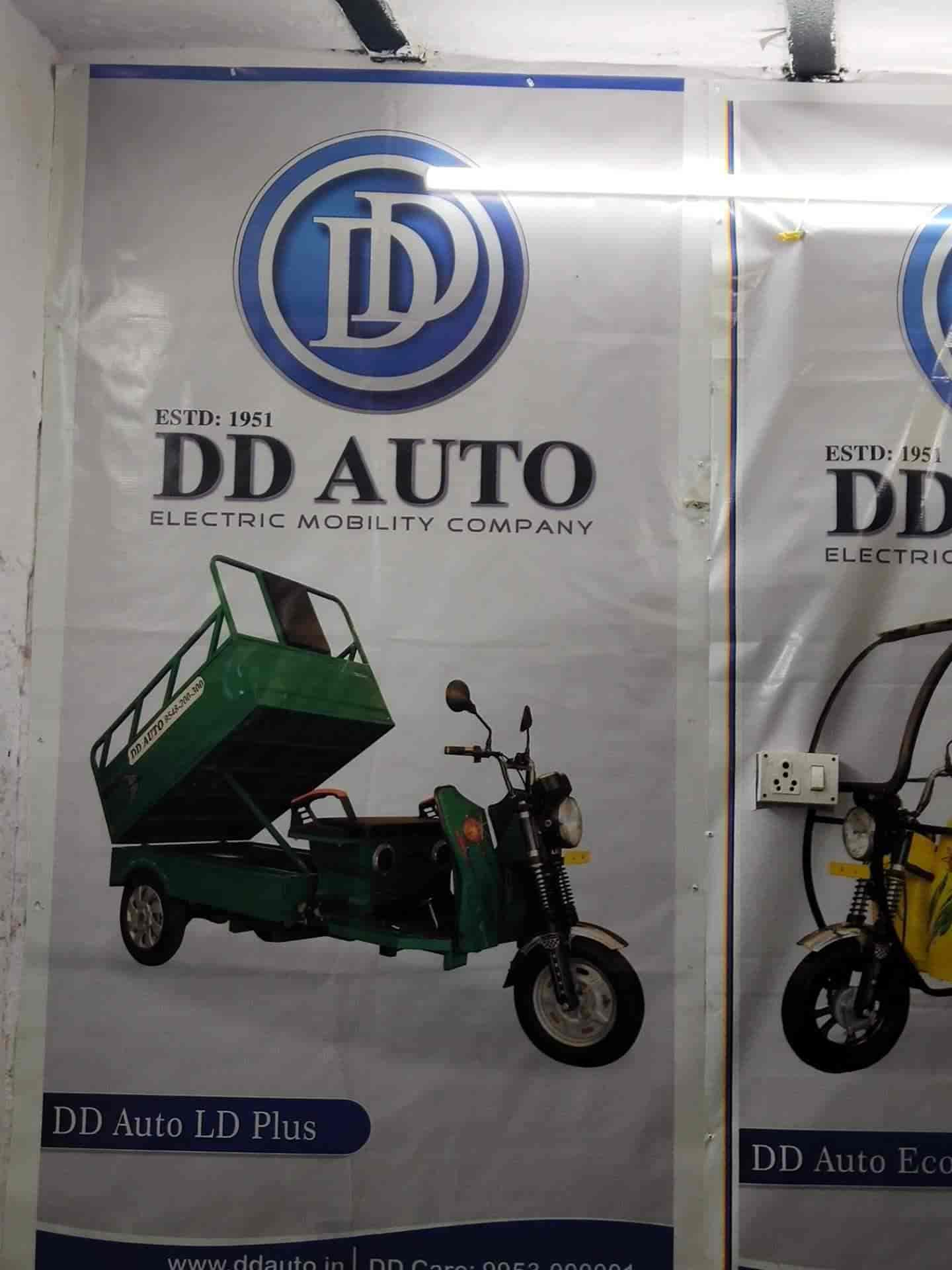 D D Auto >> Dd Auto Electric Mobility Jamia Nagar Battery Operated