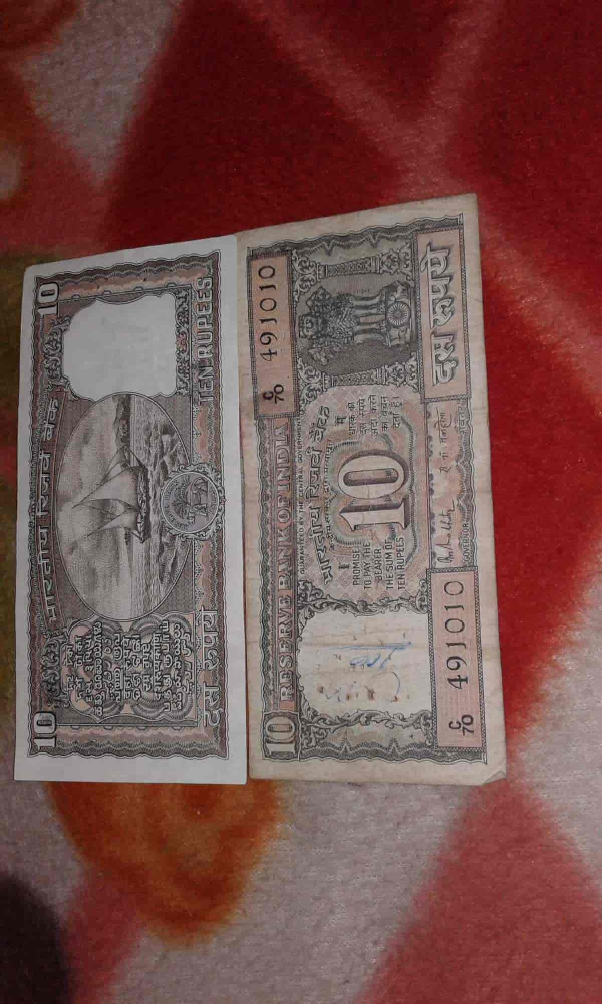 Old Currency Indian Money Exchanger Photos Sadar Bazar Delhi Foreign Exchange