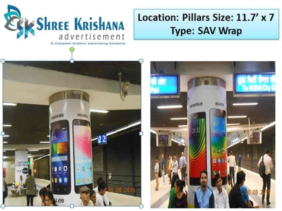 Shree Krishana Advertisement, Pitampura - Advertising