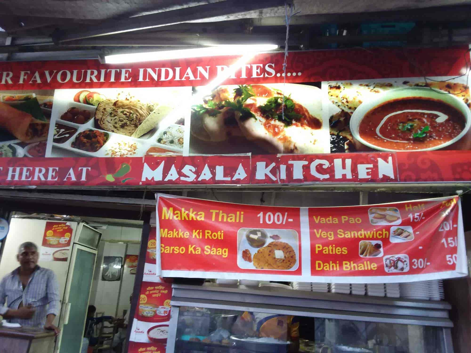 masala kitchen photos munirka delhi north indian restaurants - Masala Kitchen