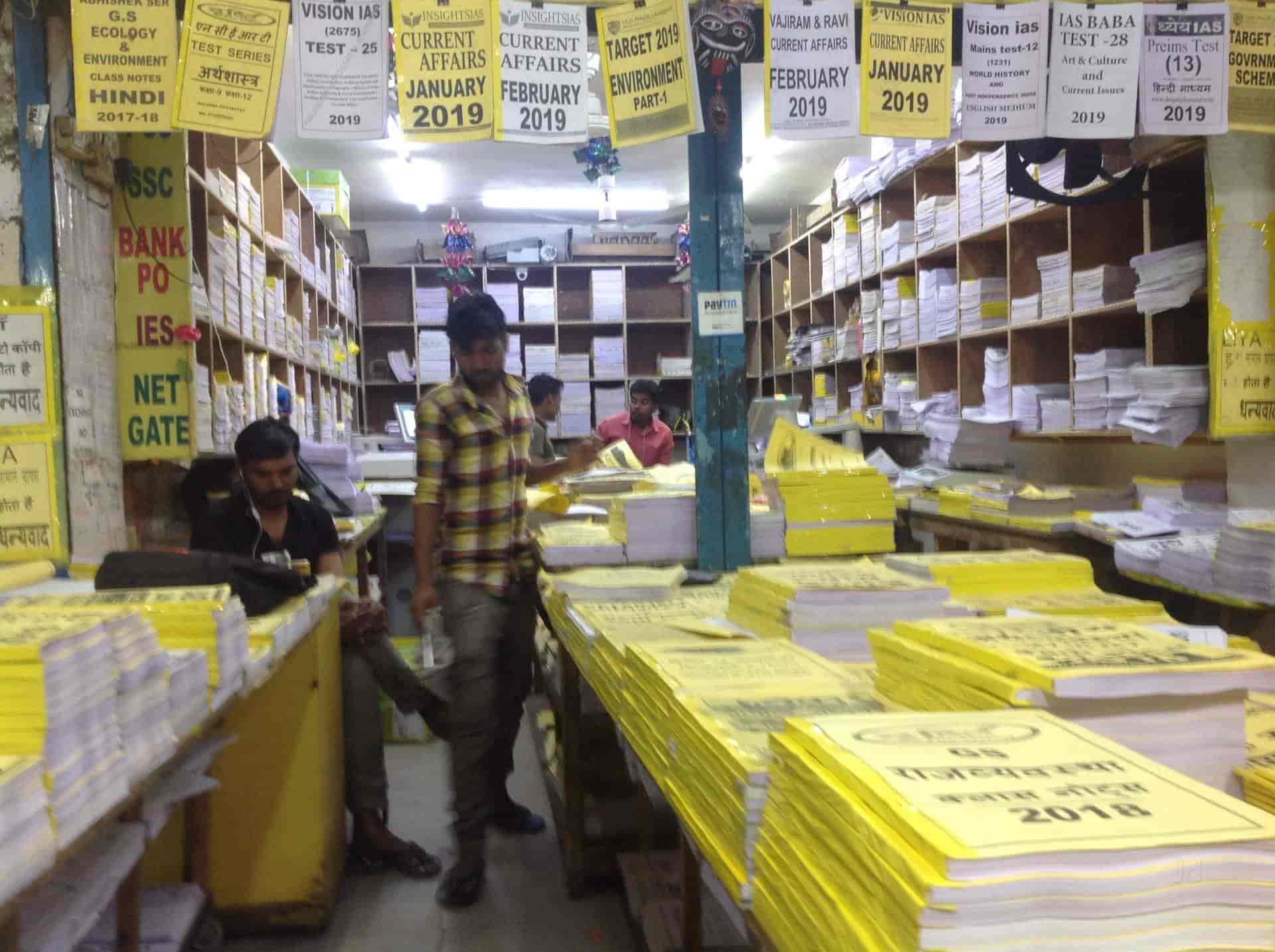 D K Photostat, Dr Mukherjee Nagar - Book Shops in Delhi - Justdial