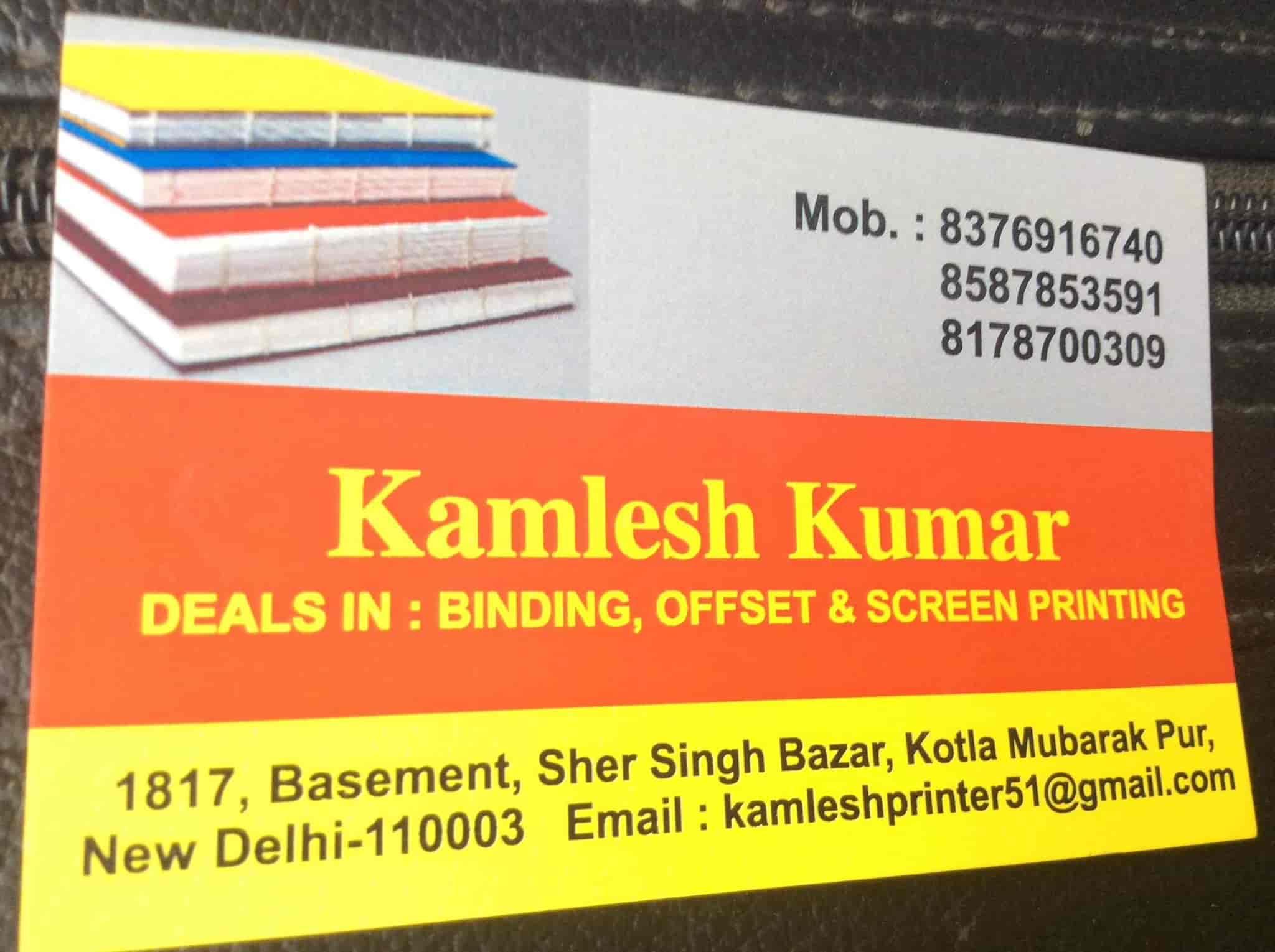 Kamlesh Book Banding Photos, Kotla Mubarakpur, Delhi