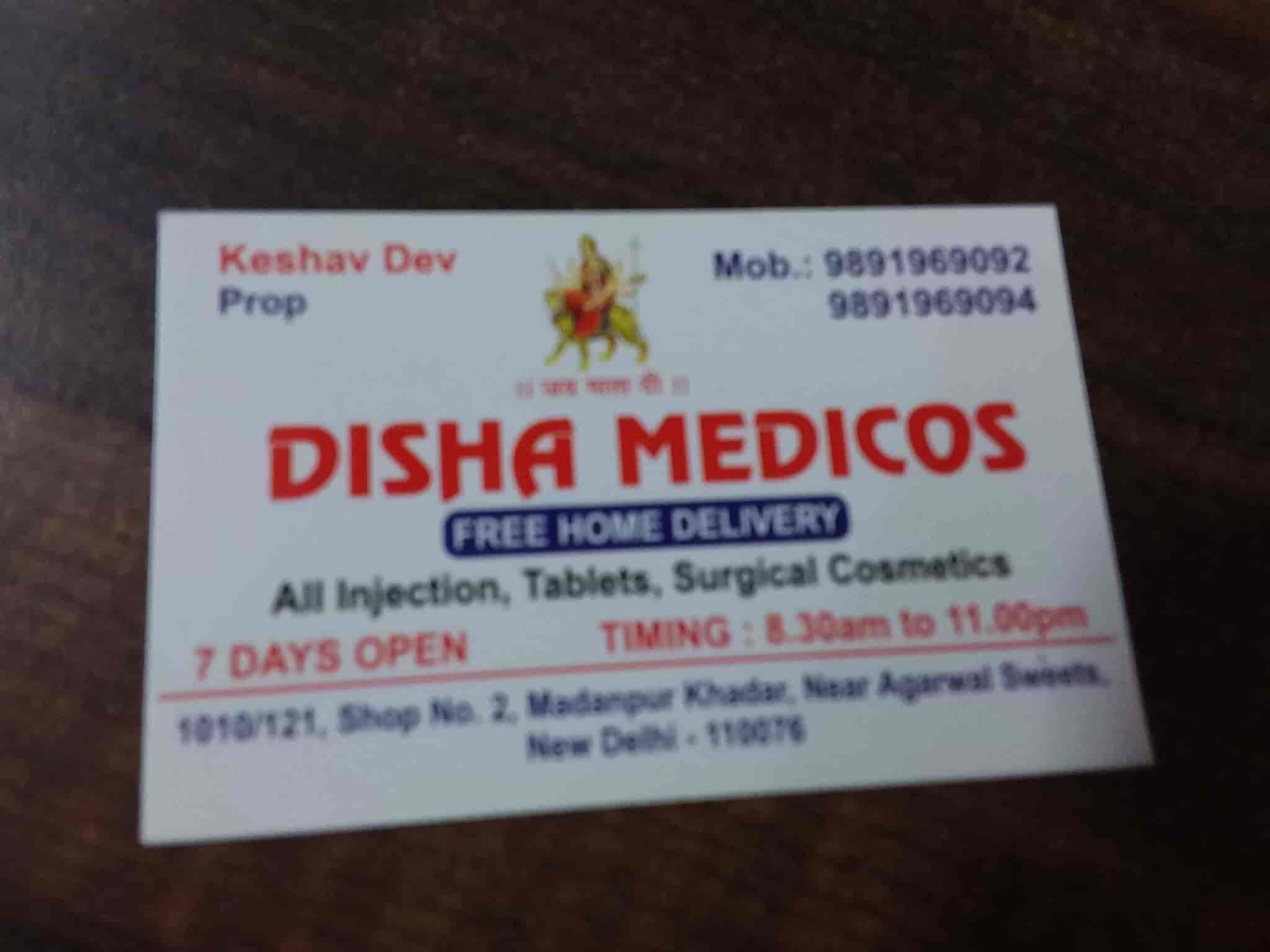 Disha Medicos, Sarita Vihar - Chemists in Delhi - Justdial