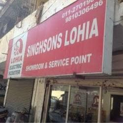 Singh Son's Lohia, Pitampura - Battery Operated Scooter