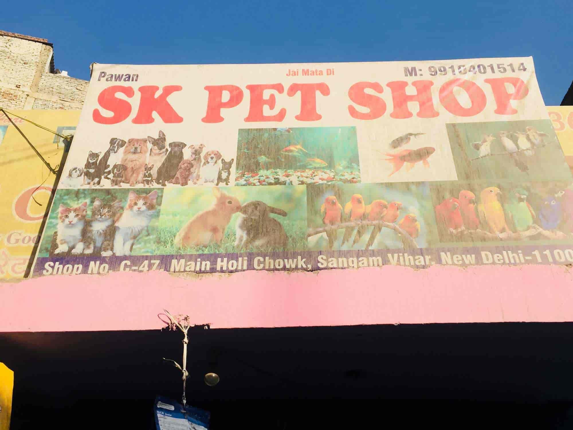 S K Pet Shop, Devli Gaon - Pet Shops in Delhi - Justdial