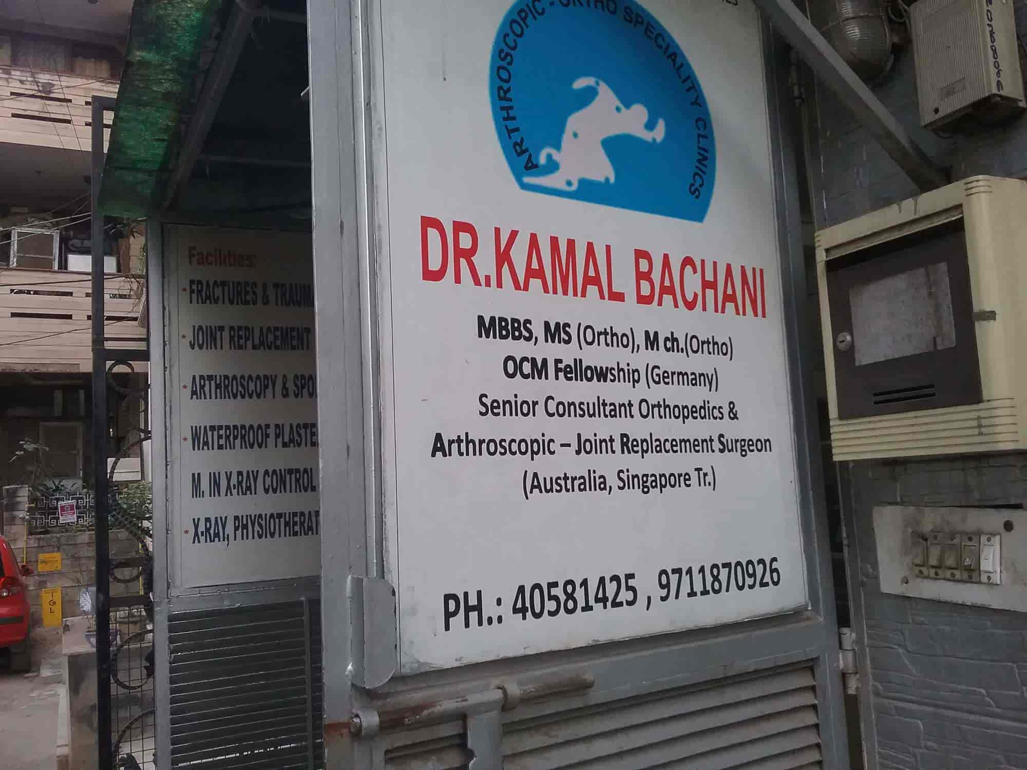 Dr kamal Bachani - Orthopaedic Doctors - Book Appointment Online